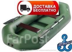 Мастер лодок Аква-Мастер 280. 2020 год, длина 2,80м., двигатель без двигателя. Под заказ