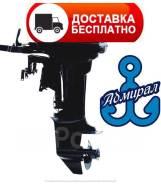 Hangkai. 9,90л.с., 2-тактный, бензиновый, нога S (381 мм), 2019 год