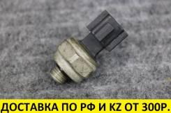 Контрактный датчик давления масла ГУР VQ35DE FX35 Оригинальный