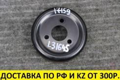 Шкив помпы Mazda / Ford L3 / LF / L8 / L5 / LF T17159