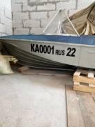 Казанка 5м1