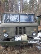 ГАЗ 66. Газ 66, на ходу, с документами., 1 500кг., 4x4