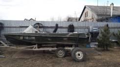 "Продам лодку ""Казанка-5"" с выносным транцем."