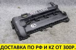 Контрактная крышка клапанов Mazda / Ford L3 / LF / GZ / 1.8-2.0 T17172