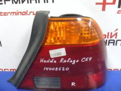 СТОП-Сигнал Honda Rafaga [14008520], правый