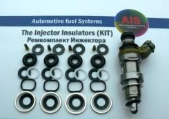 Полный Ремкомплект на 4 инжектора (3SFSE) = Toyota 23250-74210,