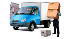 Перевозки грузов попутного направления
