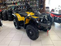 Stels ATV 500YS Leopard, 2018