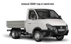 ГАЗ ГАЗель Бизнес, 2020