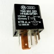 Реле включения компрессора подвески VAG 7N0951253