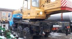Ивановец КС-45717-1. Кран автомобильный КС-45717, 2007 г. в