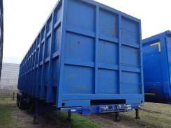 Meusburger Новтрак. Полуприцеп контейнеровоз с бункером Meusburger SW360, 41 000кг.