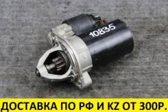 Контрактный стартер Bosch 0001107072 / Mercedes / Оригинал