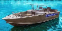 Купить лодку (катер) Wyatboat-460 TDCM