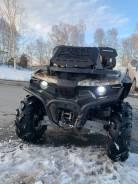Stels ATV 850G Guepard Trophy PRO. исправен, есть псм\птс, с пробегом