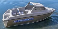 Купить лодку (катер) Wyatboat-470 П