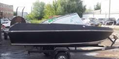 Купить лодку (катер) Grizzly 470