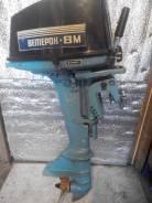 Ветерок. 8,00л.с., 2-тактный, бензиновый, нога S (381 мм), 1992 год