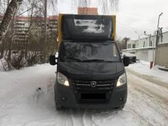ГАЗ ГАЗель Next. Газель Некст, 2 800куб. см., 1 500кг., 4x2
