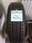 Bridgestone Nextry, 165/70R13
