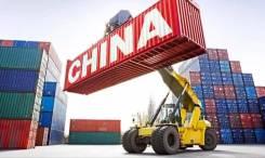 Поставщик из Китая