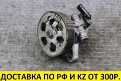 Контрактный гидроусилитель руля Honda K20#/K24# Оригинальный