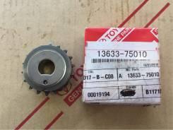 Шестерня Toyota 13633-75010 v