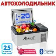 Автохолодильник (морозильник) Alpicool. (25 литров)12-24-220 вольт