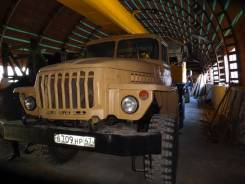 Урал 5557. Автокран КС-3574