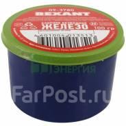 Хлорное железо (очиститель от хрома) Rexant 100гр
