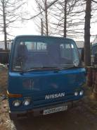 Nissan Atlas, 1990