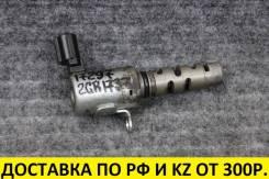 Клапан vvt-i Toyota / Lexus 2GR / 3GR / 4GR / 5GR [15330-31030]
