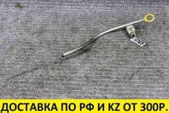 Щуп масляный Toyota / Lexus 2GR Оригинальный