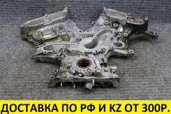 Контрактная крышка грм Toyota / Lexus 2GR Оригинальная