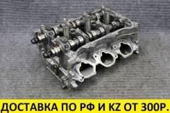 Контрактная головка блока цилиндров (ГБЦ) Toyota / Lexus 2GR (задняя)