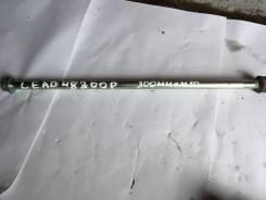 Шпилька маятника Honda lead Af48 300mm*m10