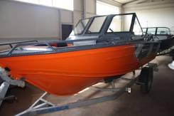Продаем катера и лодки Berkut (Беркут)