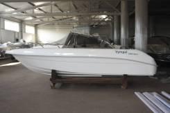 Продаем катера и лодки Vympel (Вымпел)