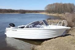 Продаем катера Quintrex (Квинтрекс)