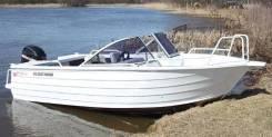 Купить лодку (катер) Quintrex 475 Coast Runner BR Fish