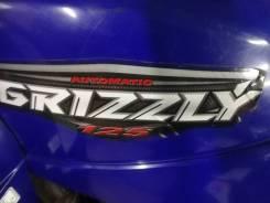 Yamaha Grizzly 125. исправен, есть псм\птс, с пробегом