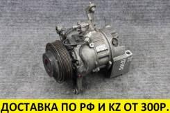 Контрактный компрессор кондиционера Toyota / Lexus 1JZ# / 2JZ#