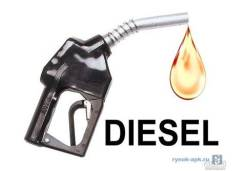 Услуги бензовоза! Продажа дизельного топлива!