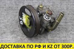 Контрактный гидроусилитель руля (ГУР) Mazda Demio B3, B5 Оригинал