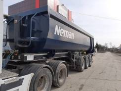 Неман, 2016