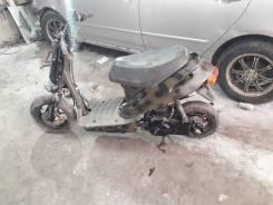 Honda Dio, 2016