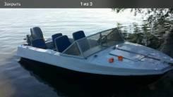 Лодка обь М с мотором ямаха25
