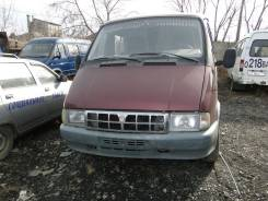 ГАЗ 2217 Баргузин. ГАЗ-2217, 7 мест