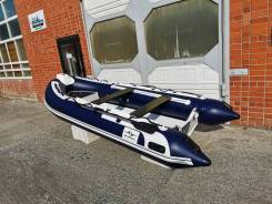 Лодка РИБ Sharmax Standard AL no console 415