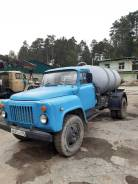 ГАЗ, 1984